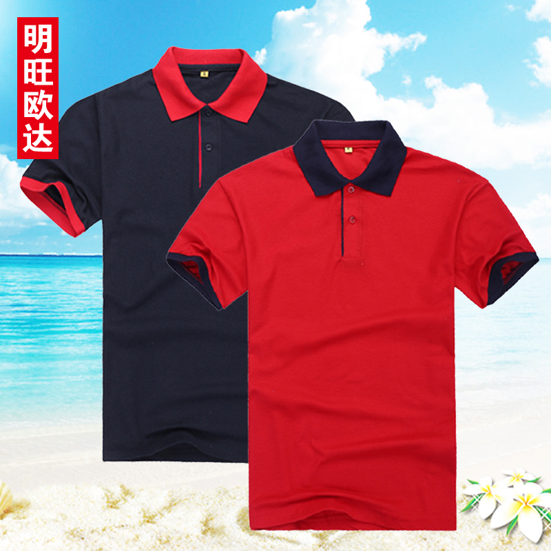 Work clothes work clothes short sleeve t-shirt lapel short sleeve t-shirts for men and women snack shop supermarket work clothes work clothes custom t-shirts