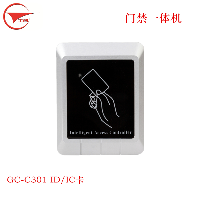 Workers brand id/ic card access control management card issuing machine card access control card reader machine