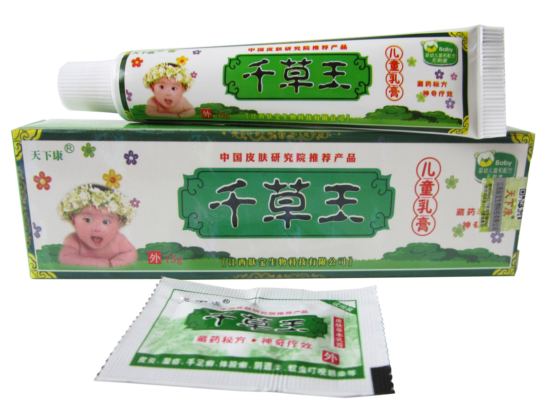 World chigusa wang kang children cream [buy 、 and asked to send customer service] thousands of grass ointment infant bao bao vang pao For infants and young children