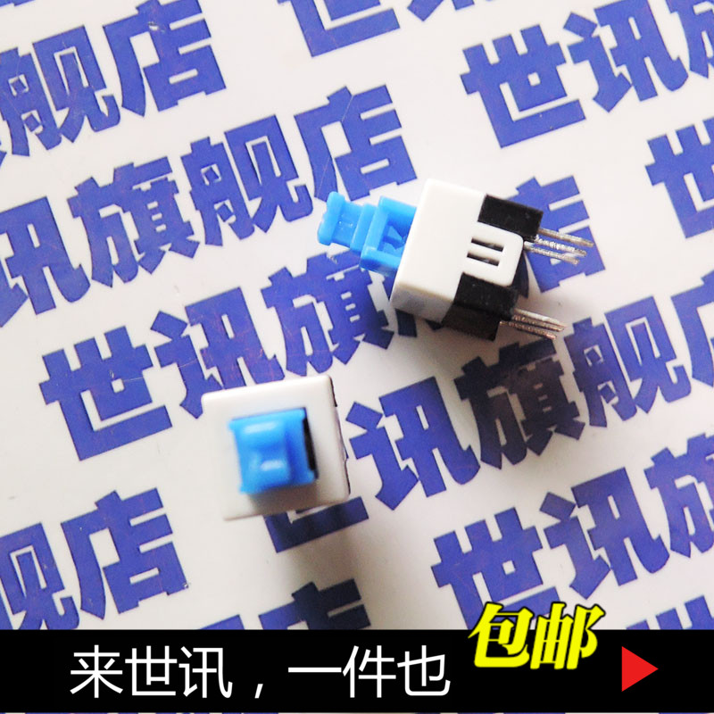 [World news] button switch button switch 7*7 MM self locking switch with lock switch (50)