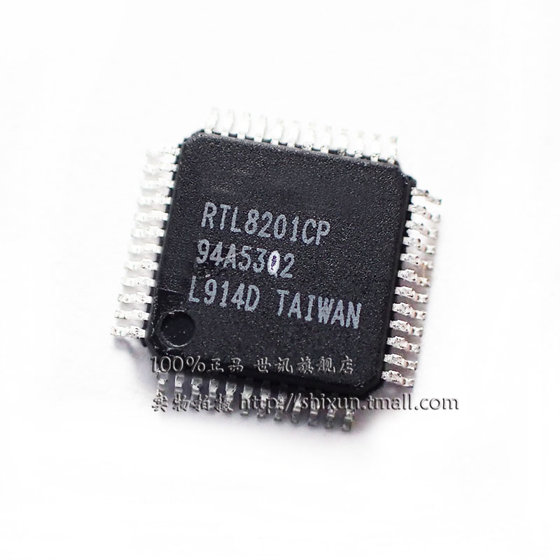[World news] rtl8201cp lqfp48 rtl8201cp-vd-lf ethernet chip
