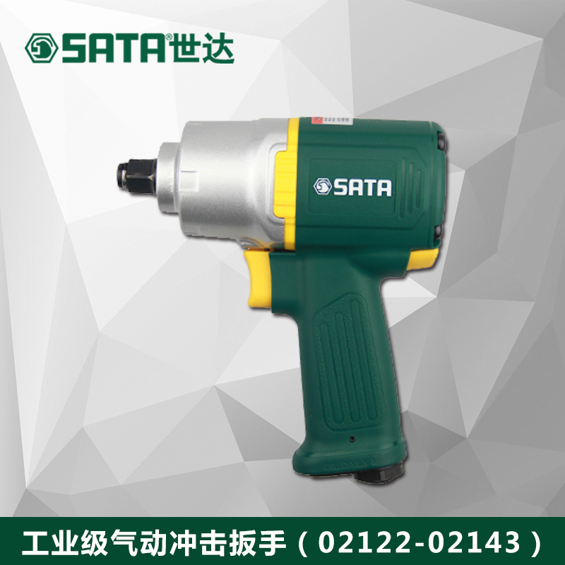 World of tools 3/8 1/2 3/4 industrial grade high torque pneumatic impact wrench air gun composite 02122