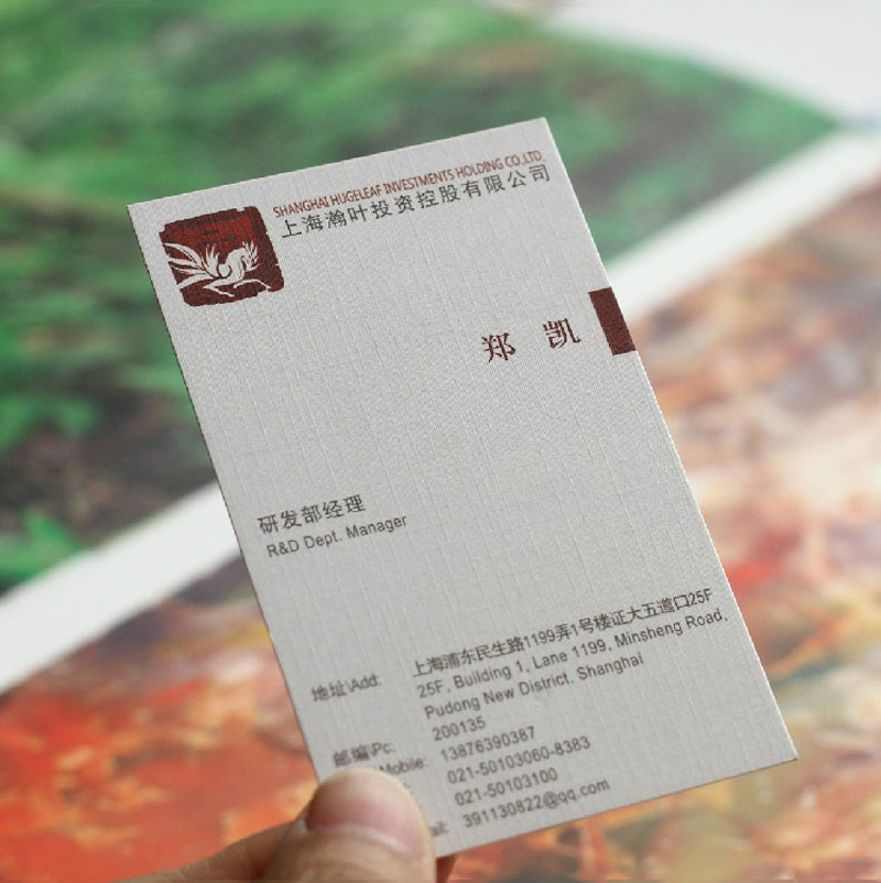 China Waterproof Business Cards, China Waterproof Business Cards ...