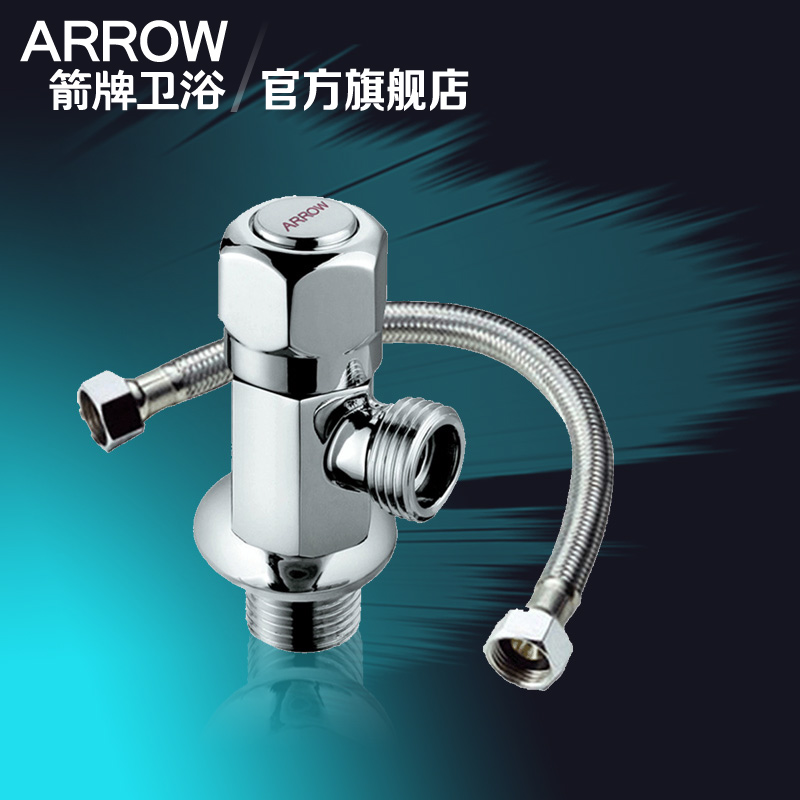 China Hose Angle Valve, China Hose Angle Valve Shopping Guide at ...