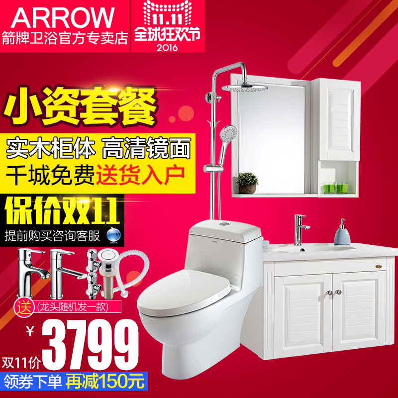 Wrigley urea formaldehyde lion king 2502 + 1240 + new bathroom cabinet bathroom cabinet toilet shower can lift 3309 s + accessories