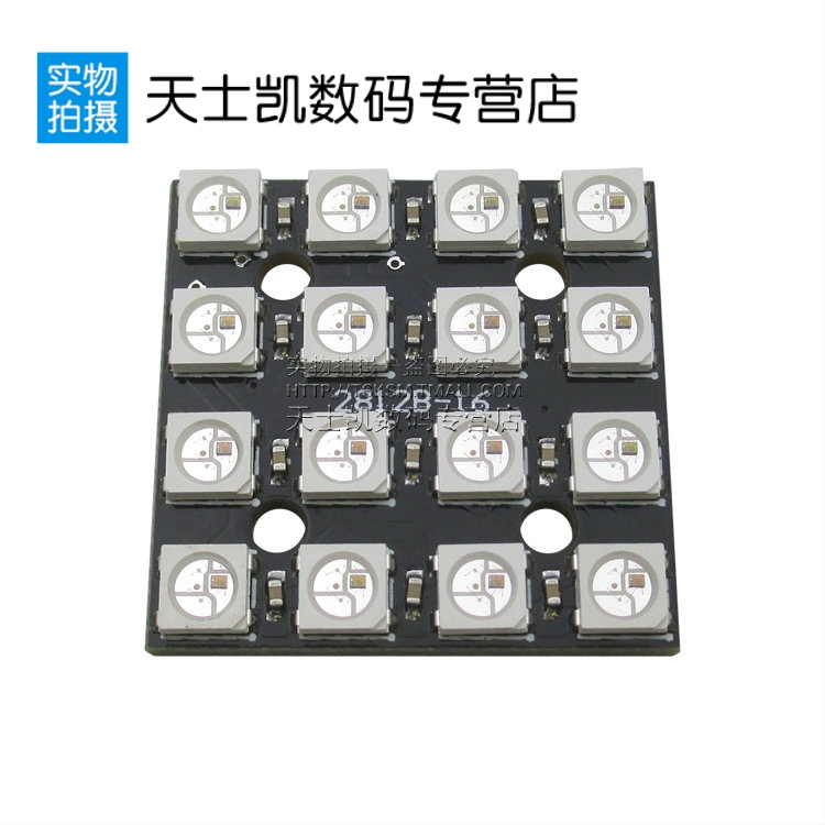 WS2812B-4 * 4 rgb full color led drive 16 lights led module development board development board