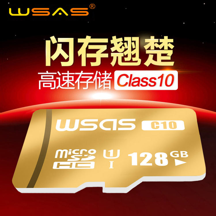 Wsas128G high speed memory card mobile phone memory card sd/32G16G8G tf card memory card genuine mail