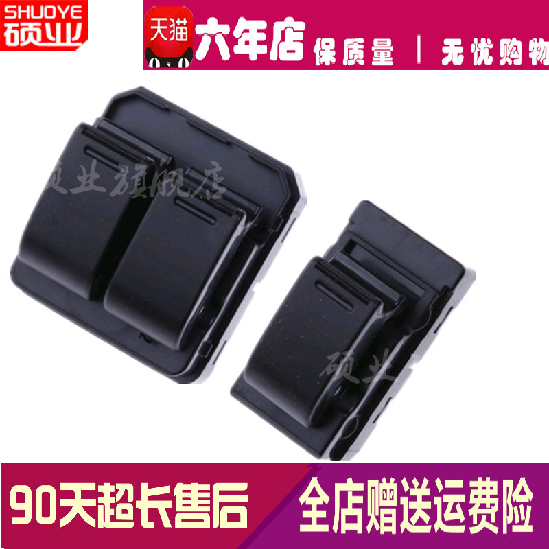 Wuling glory dedicated front door glass lifter switch power window switch window lifter switch