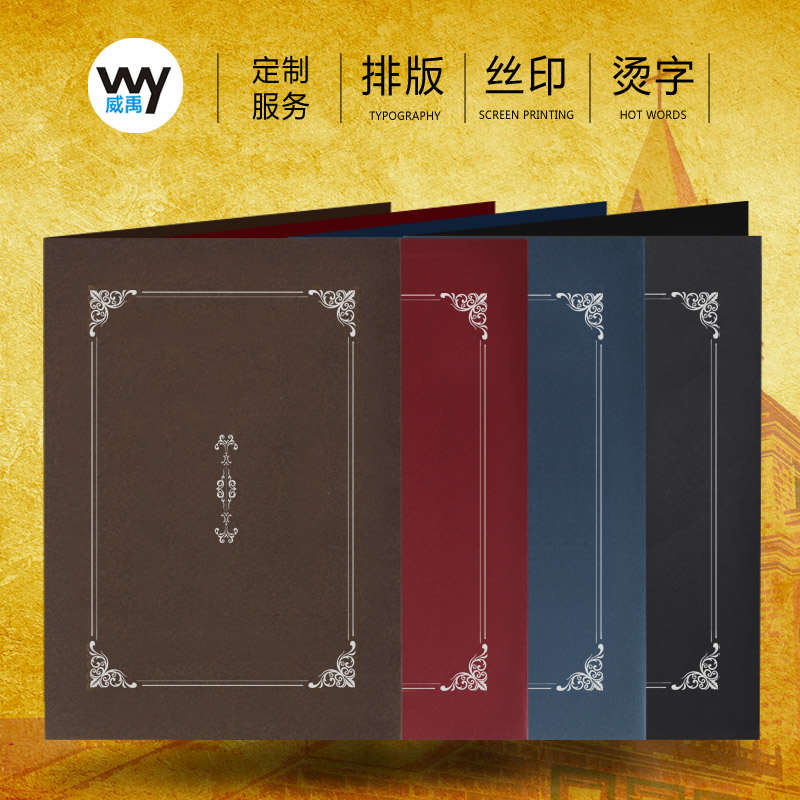 Wy/wei yu euclidian double elegant silver hot stamping paper envelope business signing contract folder a4 certificates