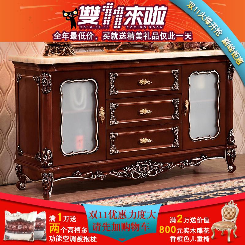 China Wood Microwave Cabinet, China Wood Microwave Cabinet ...