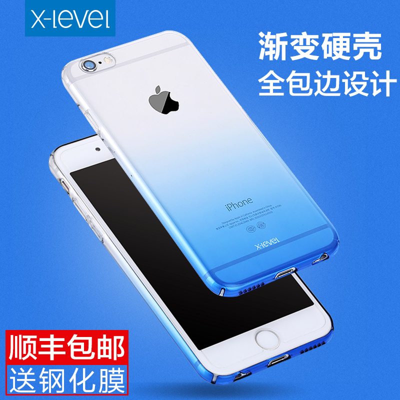 X-level gradient hard shell iphone6s plus 5.5 plus apple phone shell mobile phone shell thin transparent cover