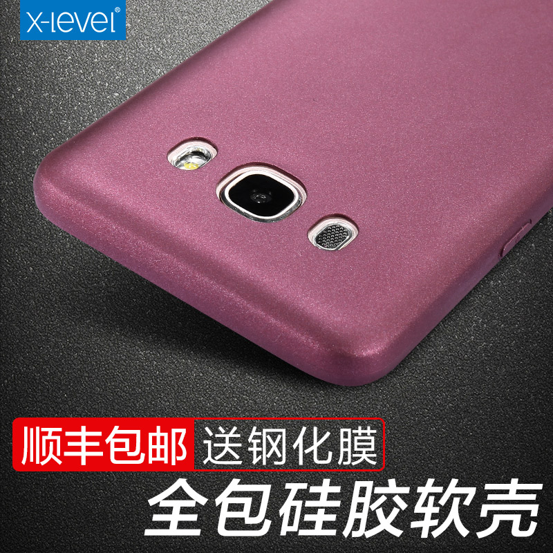 X-level samsung J7109 J7108 j7 new mobile shell 2016 mobile phone sets silicone soft shell protective sleeve