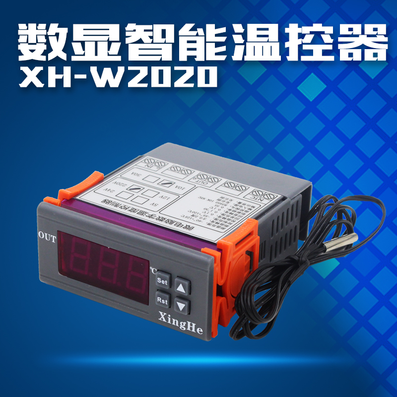 Xh-w2020 electronic digital smart thermostat temperature controller temperature controller thermostat switch thermostat with probe heating switch
