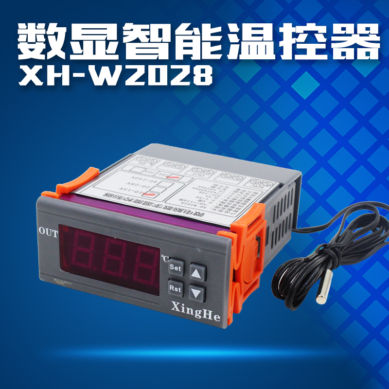 XH-W2028 electronic digital smart thermostat temperature controller temperature controller thermostat switch thermostat with probe heating switch