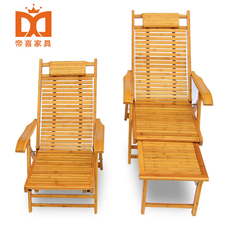 Get Ations Xi Emperor Rocking Chair Recliner Chairs Outdoor Folding Bamboo Shade