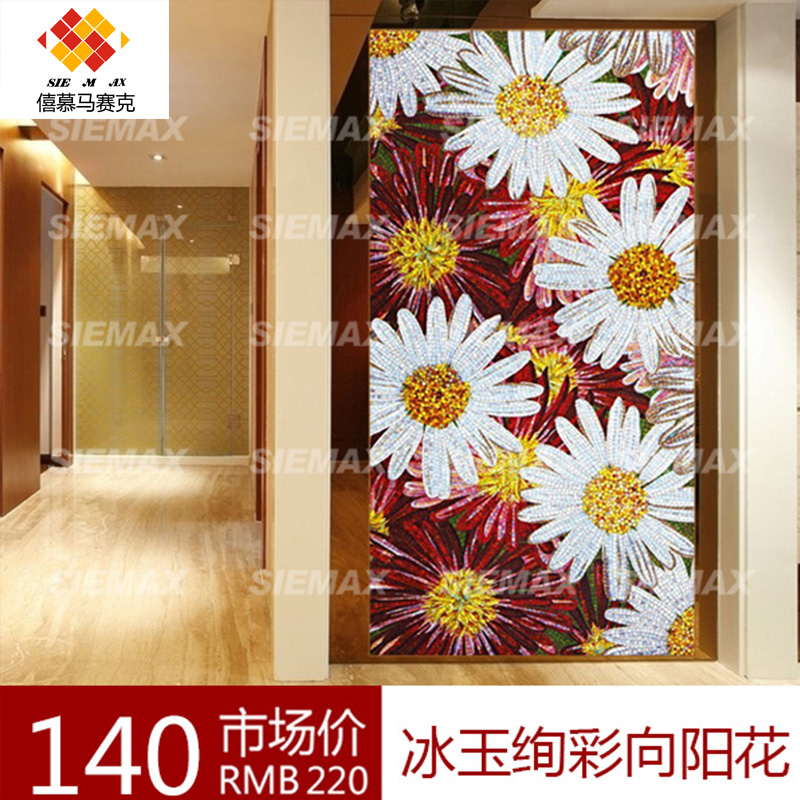 Xi mumasaike fine cut puzzle entrance living room tv backdrop ice jade jade porcelain mosaic cut painting brightly colored tiles