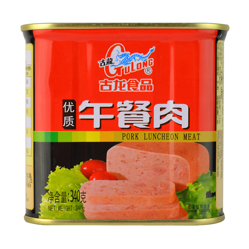 Xiamen gulong specialty canned luncheon meat outdoor 340g quality canned luncheon meat fondue breakfast of instant food