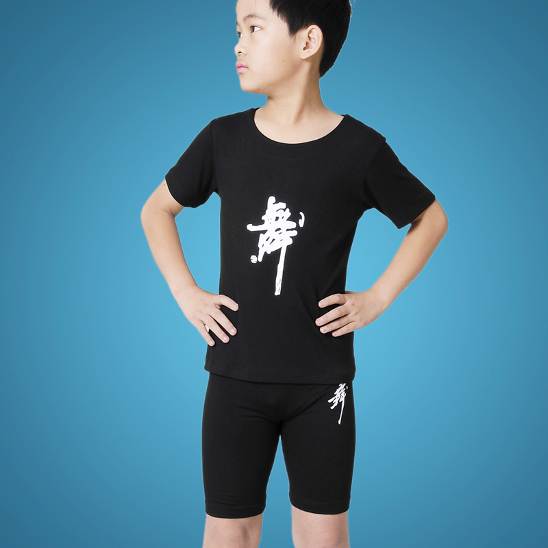 Xian liang children's latin dance dance practice suit sleeve boys shorts men's summer paragraph children's clothes and dance word