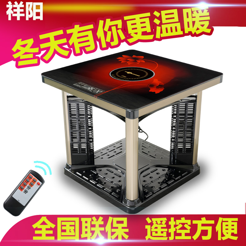 Xiang yang far infrared heating electric heating table table table roast household electric multifunction electric heaters to warm the table coffee table coffee table