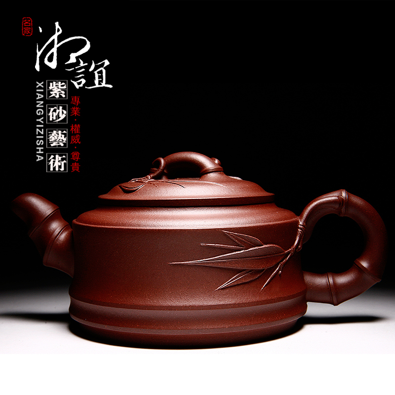 [Xiang yi] cheng yunzhu segment purple clay ore authentic yixing teapot famous pure handmade tea specials