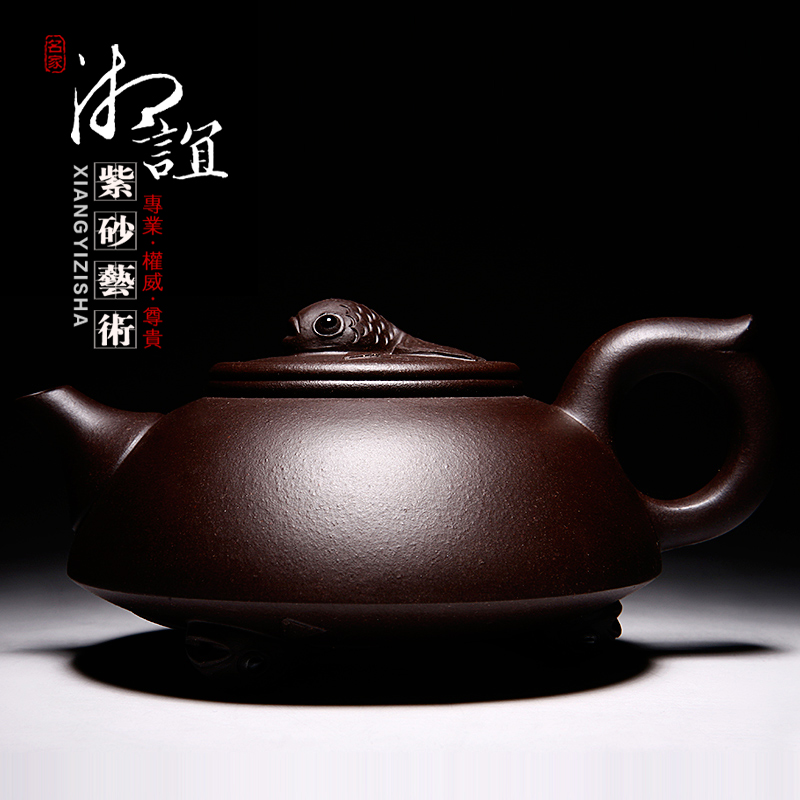 [Xiang yi] yixing teapot yixing teapot famous handmade pure genuine special purple clay | fan blessing army Shu goldfish
