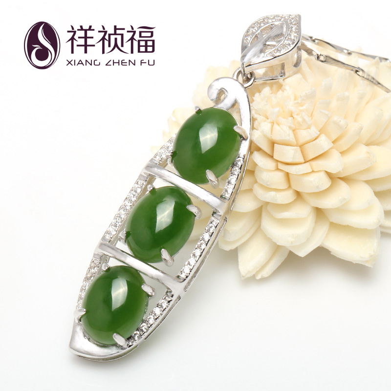 Xiang zhen fu green beans pendant 925 silver inlay and tianbi yu natural jade pendant retro XFA014