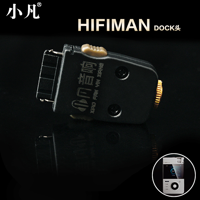 Xiaofan hifiman hm901/hm802 dock turn 3.5 adapter connector amp audio speaker cable stringie