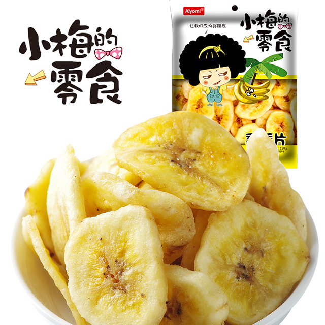 Xiaomei banana snack banana slices 158g * 3 bags of dry non fried banana chips dried fruit snacks Free shipping