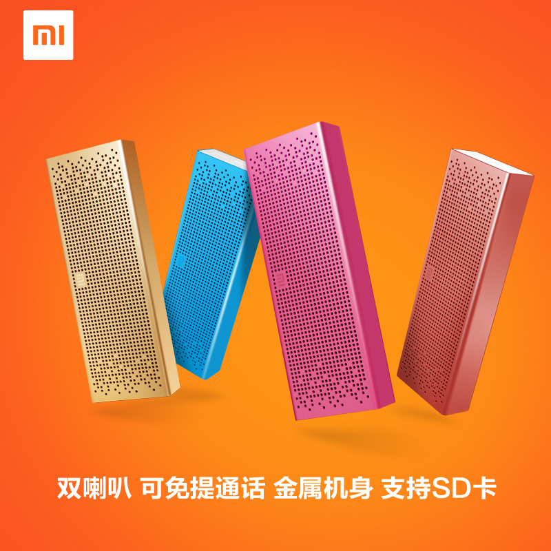 Xiaomi/millet millet 4.0 wireless bluetooth stereo mini portable bluetooth speaker metal call mike