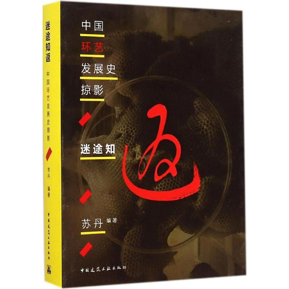 Xigang womanfriend a glimpse of the history of the development of china selling books genuine