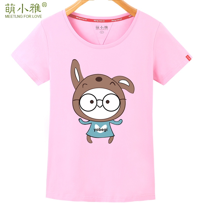 Xiiao ya 2016 summer new korean students cute cartoon rabbit meng meng da ladies round neck t-shirt printing female short sleeve