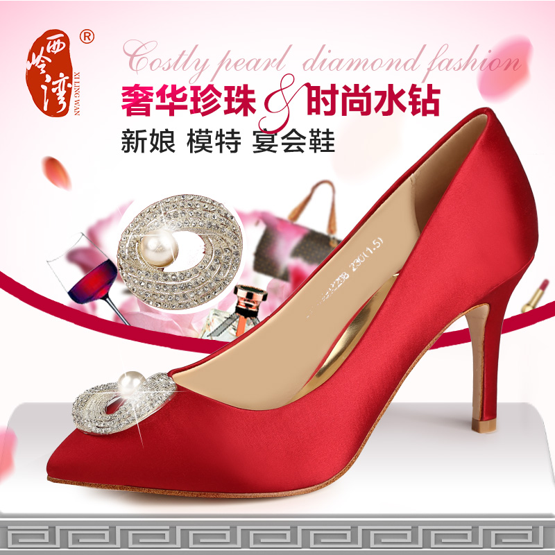 Xiling bay summer silk satin shoes pointed high heels shoes diamond wedding shoes red bridal shoes bridesmaid shoes shoes