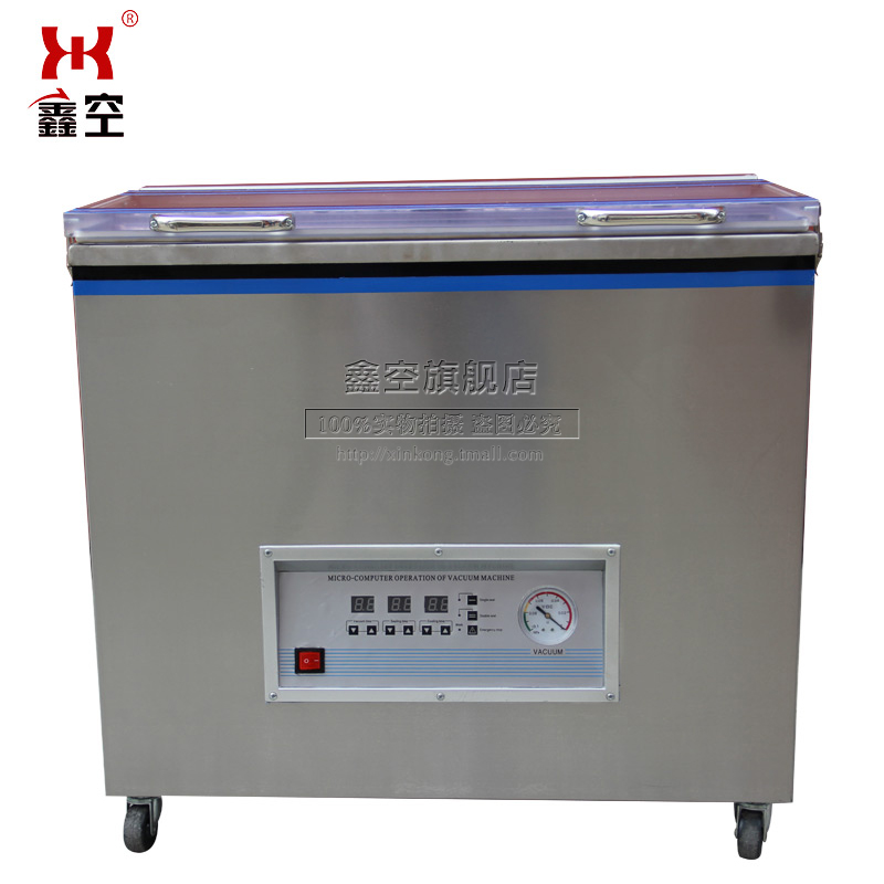 Xin empty brand DZT600 * 2 tea vacuum packing machine automatic commercial vacuum machine vacuum sealer machine