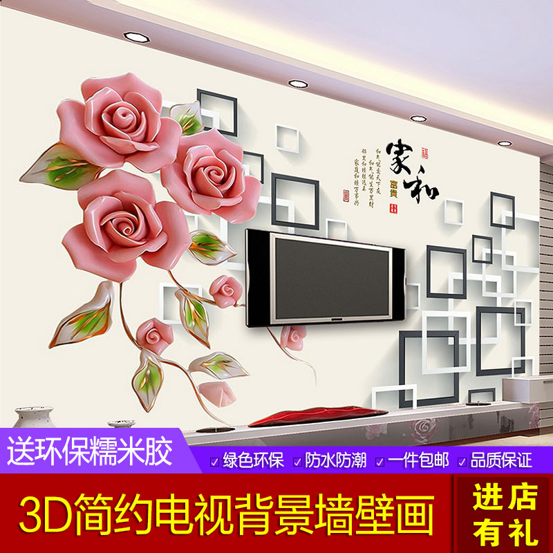 Xin ya home 3d roses wallpaper wallpaper modern minimalist living room sofa tv backdrop seamless wallpaper mural custom