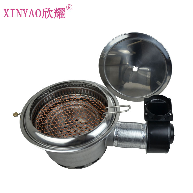 Xin yao korean barbecue machine barbecue grill pan korean barbecue smoke smoke broasted skyightor under