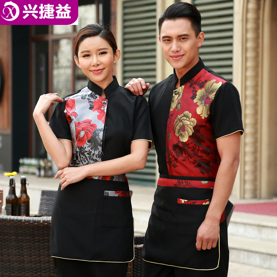Xing jie yi hotel uniforms female summer hotel restaurant waiter overalls sleeved patisserie waiter sleeved