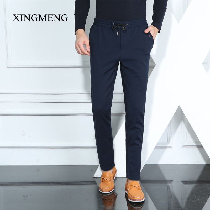 Xing meng autumn slim casual pants male beam beam leg pants casual pants feet wei pants harem pants influx of high elasticity