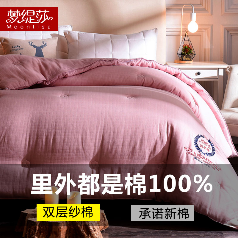 Xinjiang cotton quilt nursery quilt pure cotton autumn and winter is thick cotton is the core double handmade children