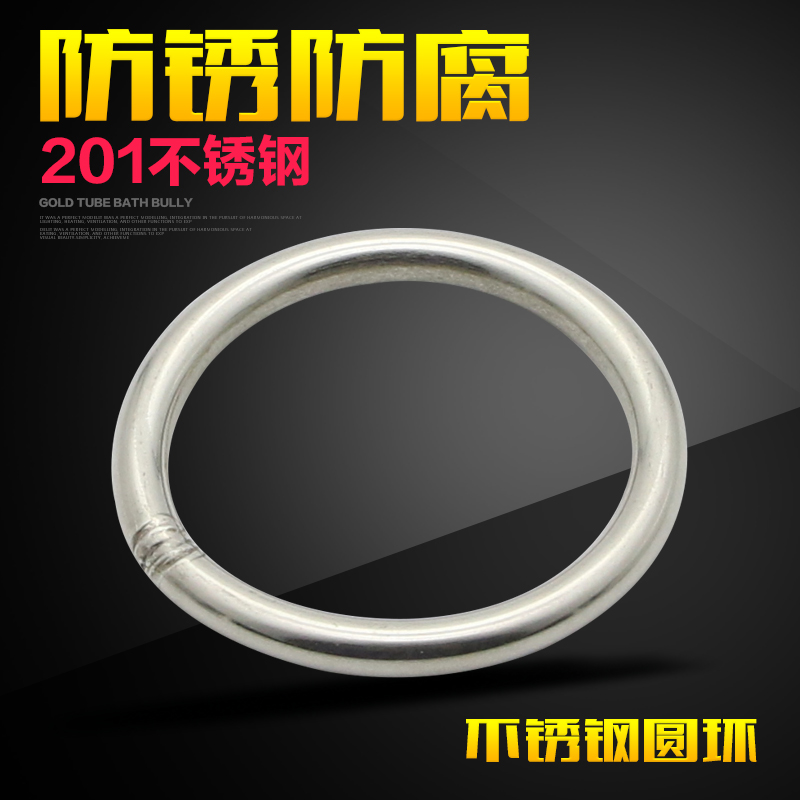 Xinran stainless steel ring o ring circle ring welded stainless steel ring ring