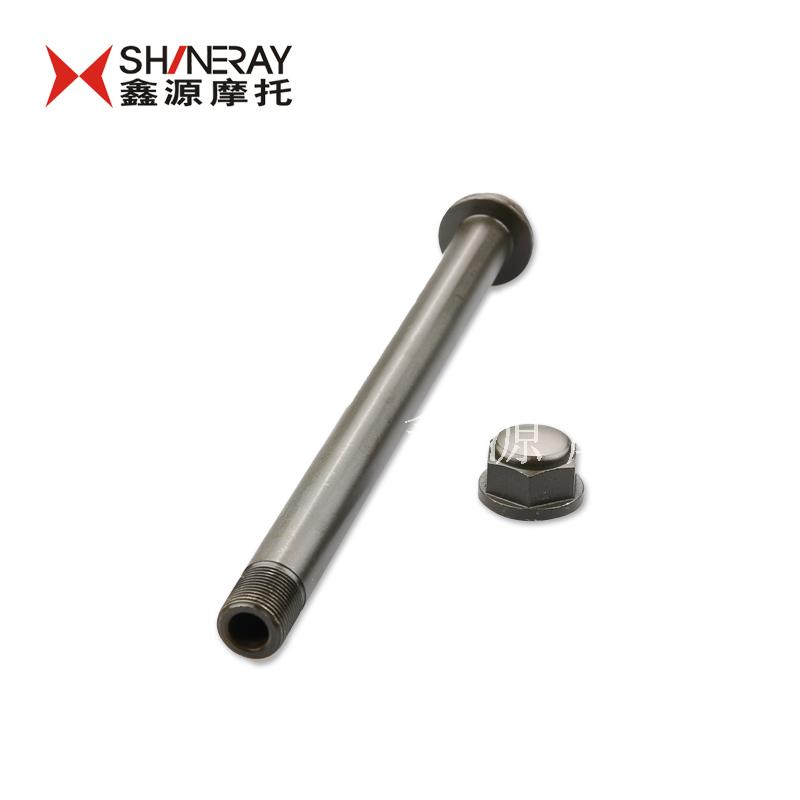Xinyuan x5 x5 shineray shineray accessories motorcycle accessories rear axle