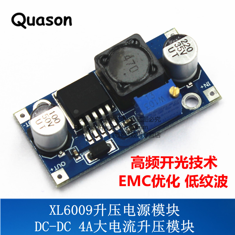 Xl6009 adjustable boost module dc-dc power module output current adjustable ultra lm2576 current 4a