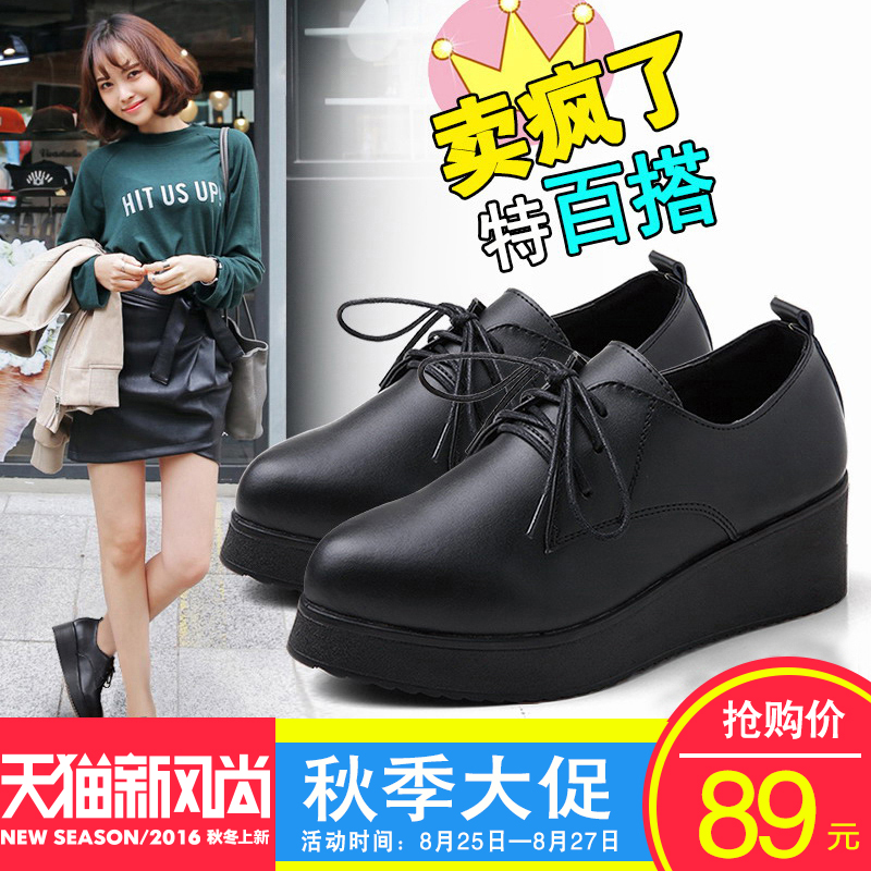 Xmm spring platform shoes platform shoes slope with leather shoes singles pointed shoes small leather shoes korean version of casual female summer