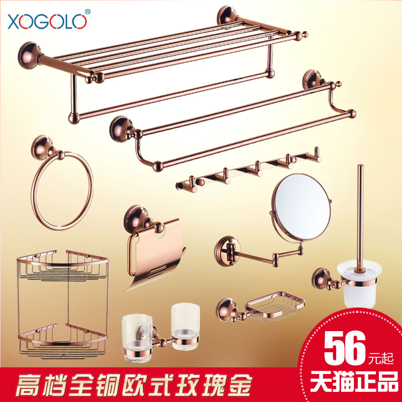 Xogolo all copper continental rose gold golden towel rack towel rack folded towel rack bathroom hardware accessories kit