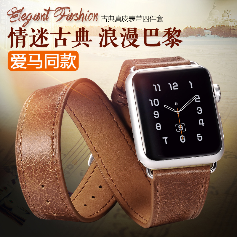 Xoomz apple apple iwatch watch sports watch with leather strap watch strap leather strap 38mm