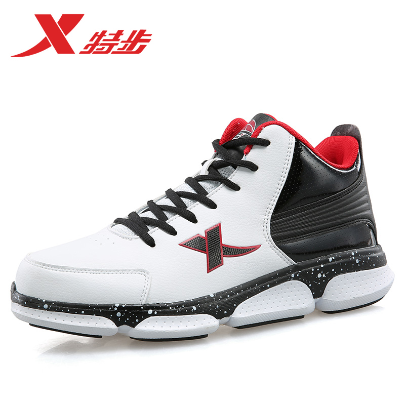 Xtep basketball shoes official flagship store 2016 new men middle-aged sports shoes student day often casual shoes clearance