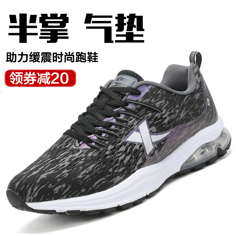 Xtep men's running shoes 2016 summer new lightweight breathable mesh mesh shoes cushion running shoes sports shoes male summer