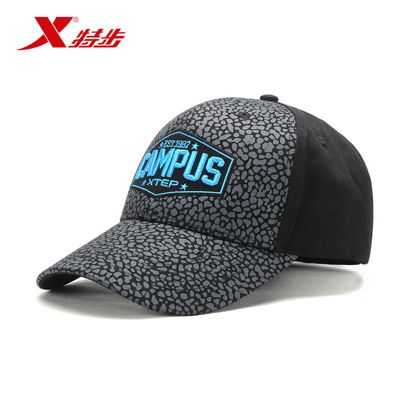 Xtep official authentic sports cap hat men and women 2016 summer outdoor breathable sun hat fashion cap