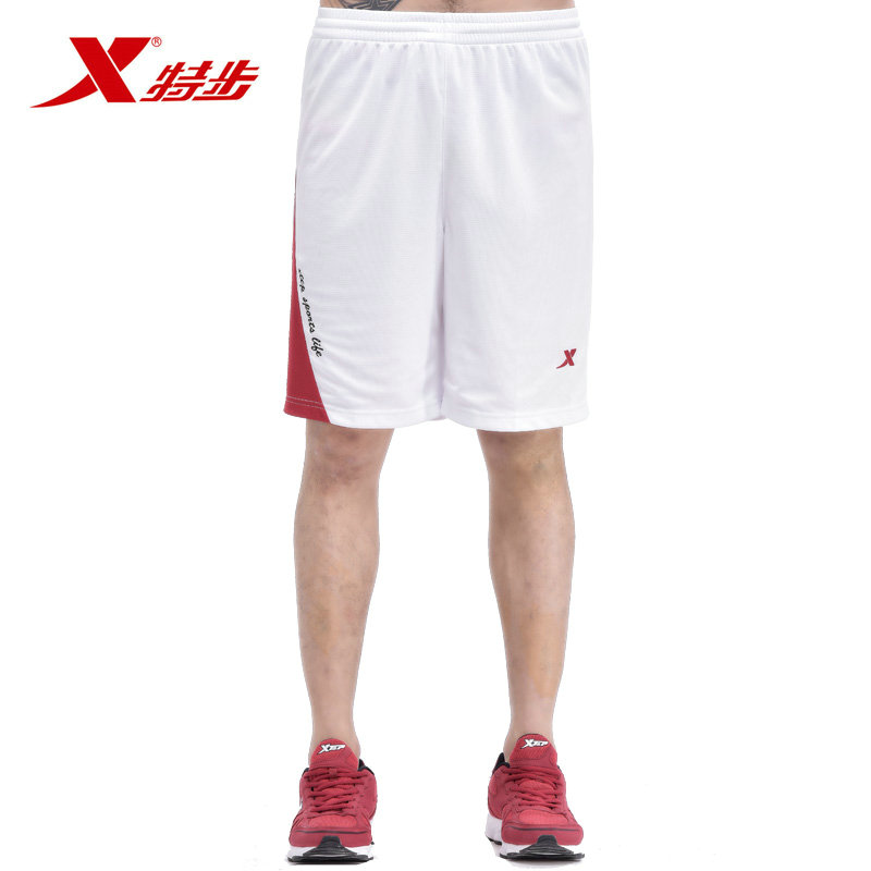 Xtep official flagship store men's basketball clothes suit bottoms shorts shorts male summer breathable genuine white
