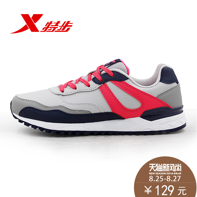 Xtep shoes running shoes spring 2016 spring new shoes fashion shoes slip cushioning running shoes sneakers women