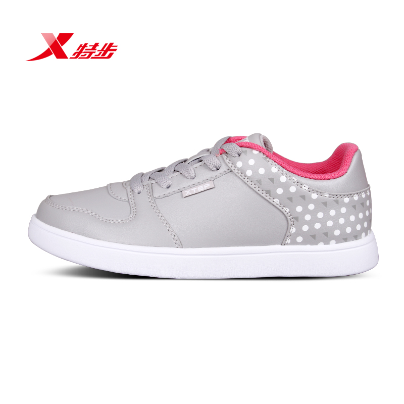 4397cbc9834 Get Quotations · Xtep shoes 2016 new spring and summer authentic sports  shoes casual shoes ladies shoes to help